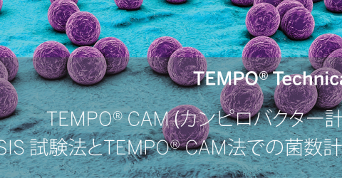 F310031911_Technical Notes_TEMPO CAM_Final_JP_website_banner.png